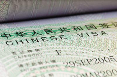obtenir visa chine